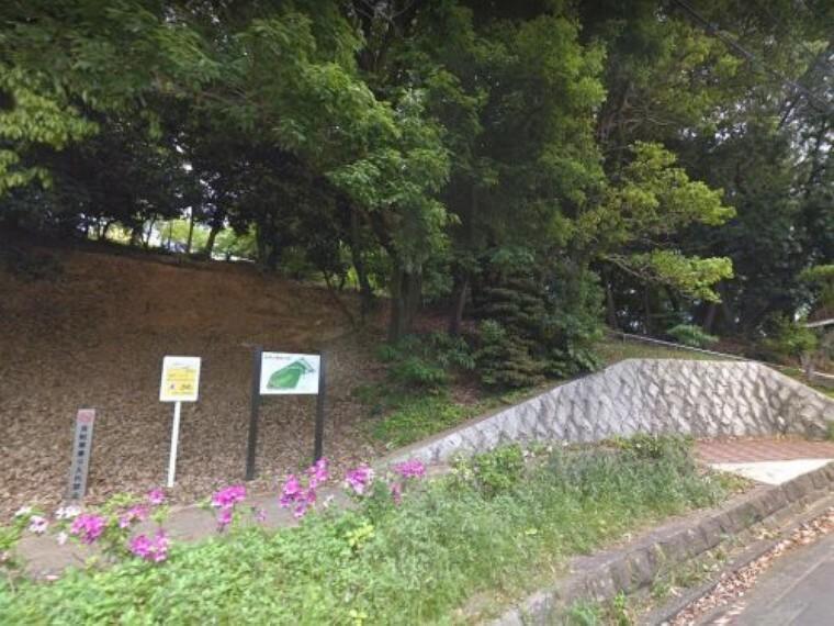 公園 【公園】祖原公園まで287m