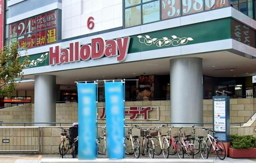 スーパー 【スーパー】ハローデイ 西新店まで749m