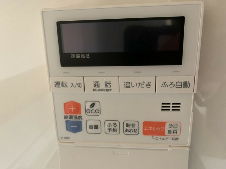 発電・温水設備 キッチンからボタンひとつでお湯はりや追い焚きができます。