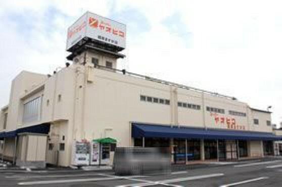 スーパー ヤオヒコ橿原真菅店