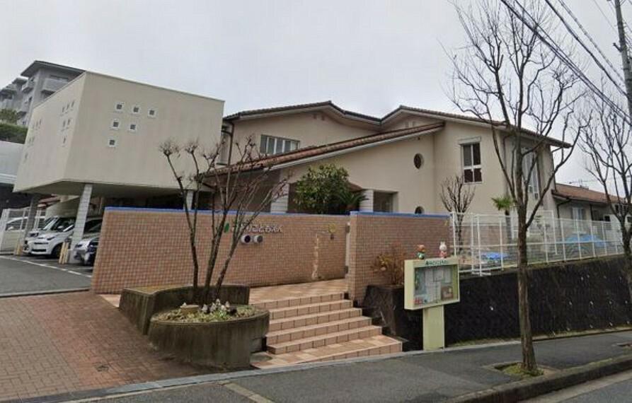 幼稚園・保育園 みどりこども園 みどりこども園 神戸市北区日の峰1丁目にあるこども園です