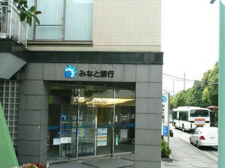 銀行 みなと銀行神戸北町支店