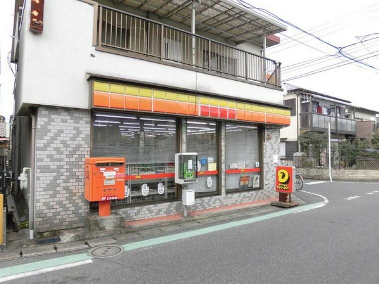 コンビニ ヤマザキデイリーストアー千葉天台1丁目店
