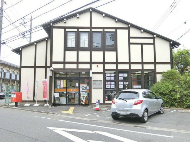 郵便局 とどろき郵便局