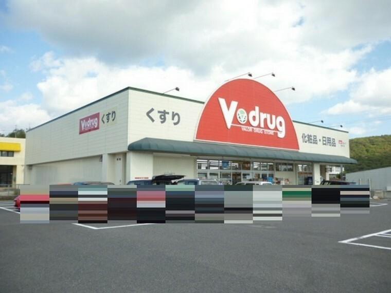 ドラッグストア V・drug根本店