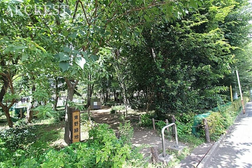 公園 東野緑地