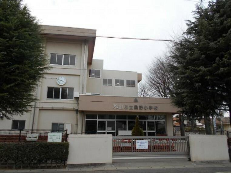 小学校 桑野小学校 徒歩約7分(510m)