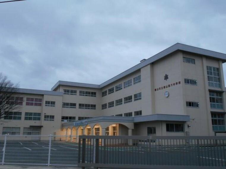 中学校 郡山第六中学校 徒歩約20分(1545m)