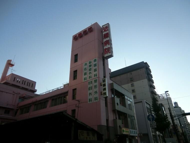 病院 【総合病院】近藤病院まで199m