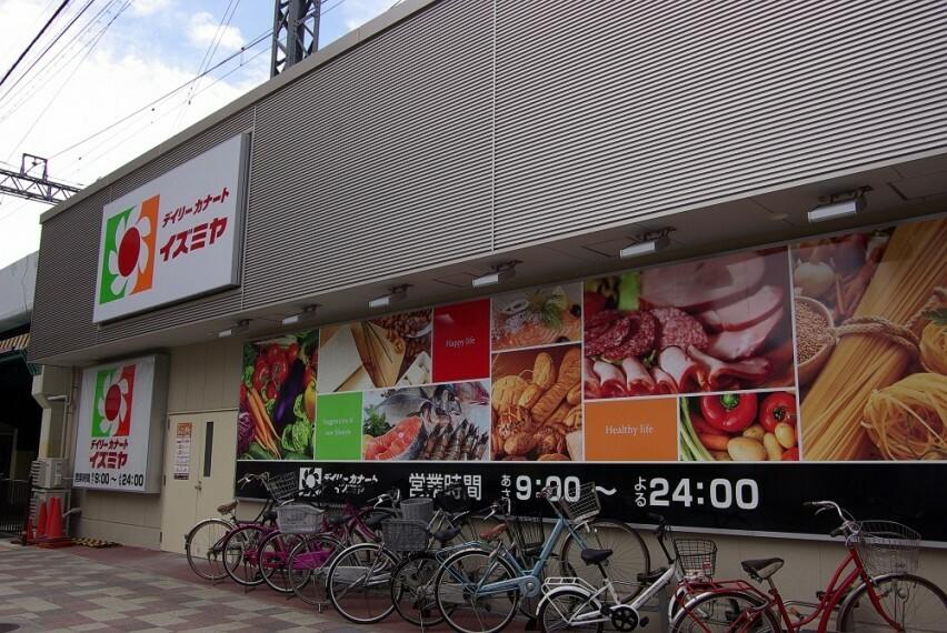 スーパー 【スーパー】デイリーカナート尼崎店まで446m