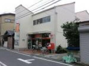 郵便局 【郵便局】尼崎難波郵便局まで534m