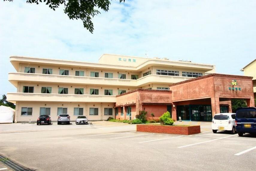 病院 北山病院