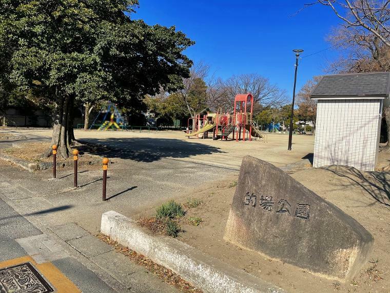 公園 的場公園