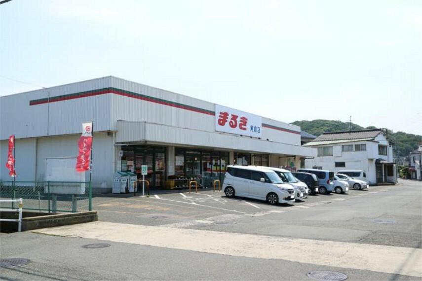 スーパー まるき 角倉店