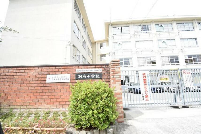 福岡市立別府小学校