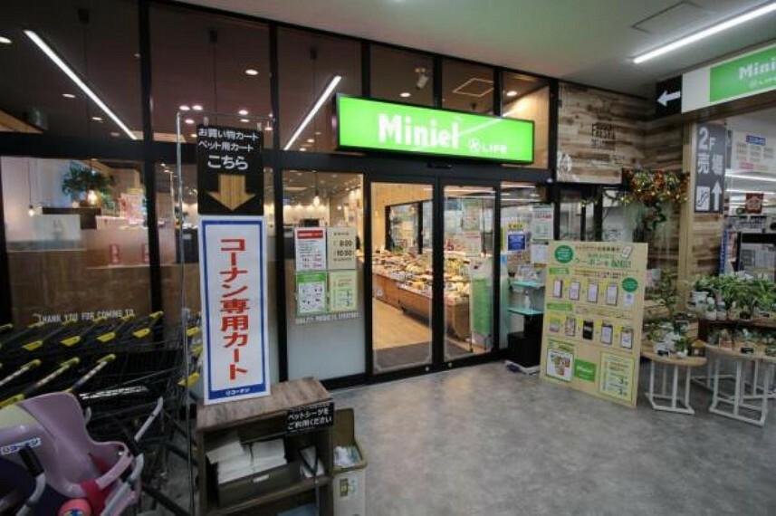 スーパー 「ミニエル 西本町店」まで徒歩約4分