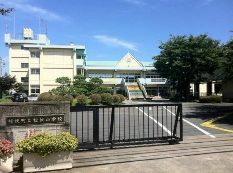 小学校 【小学校】松伏小学校まで798m