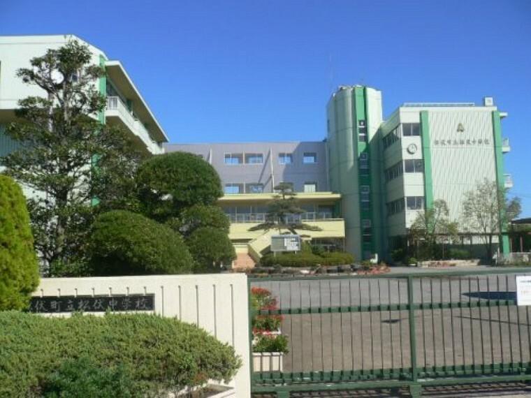 中学校 【中学校】松伏中学校まで1065m