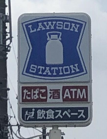 周辺の街並み ローソン小牧久保店