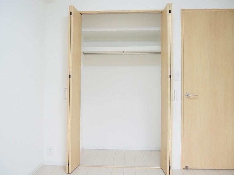 収納 収納 2階洋室のクローゼットです  お部屋をスッキリお使いいただけます