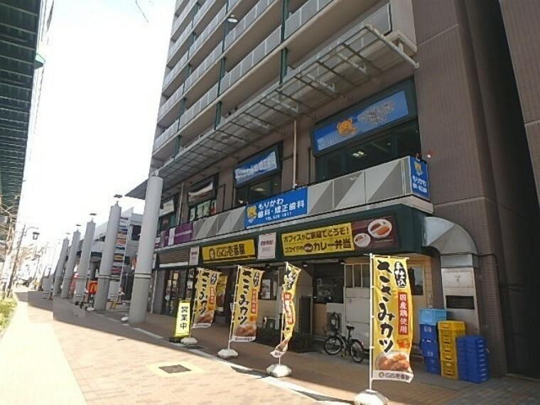 ショッピングセンター ミユキモール