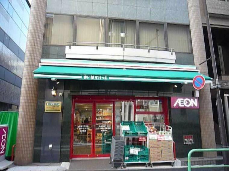 スーパー 【スーパー】まいばすけっと九段南3丁目店まで263m