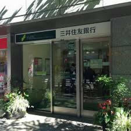 銀行 【銀行】三井住友銀行 九段南出張所まで284m