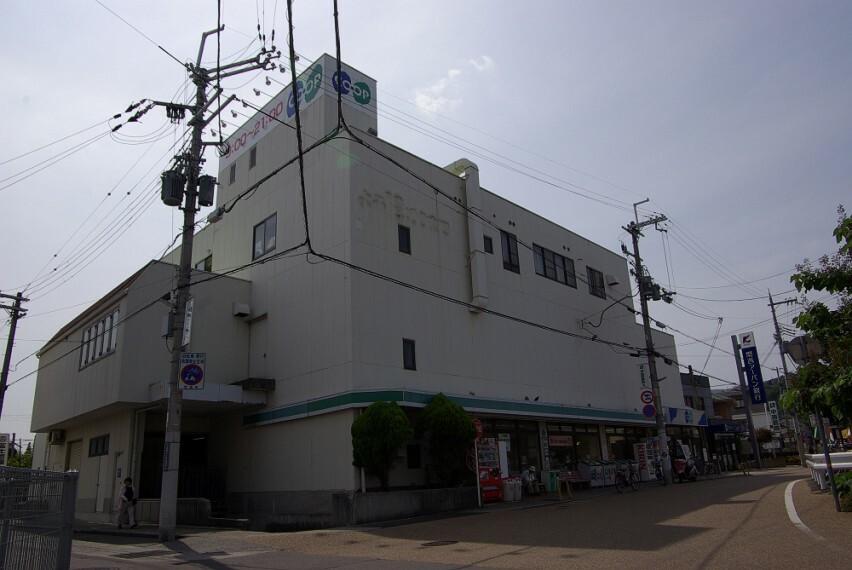 スーパー 【スーパー】コープ山本まで498m