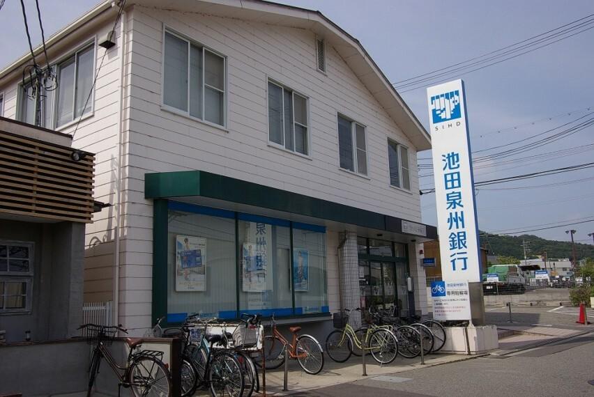 銀行 【銀行】池田泉州銀行 山本支店まで394m