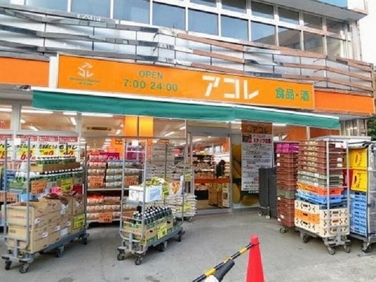 スーパー 営業時間:8時~0時プライベートブランド商品が豊富で安くお買い物ができます。