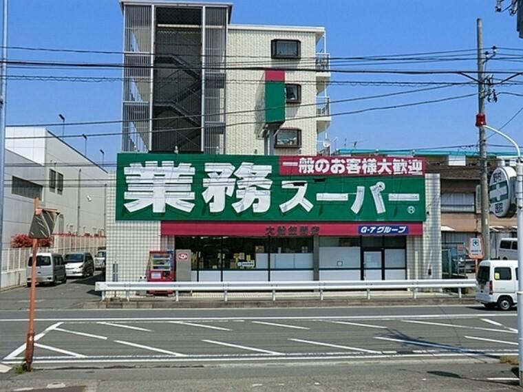 スーパー 業務スーパー笠間店 営業時間:9:00~22:00 駐車場あります