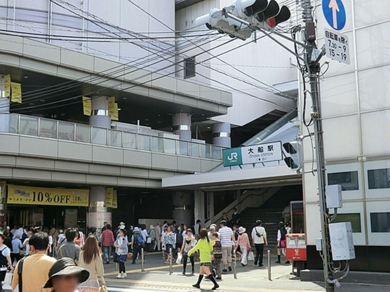 大船駅(JR 東海道本線) 5沿線利用可能なビッグターミナル。商業で賑わう大船に住まう。