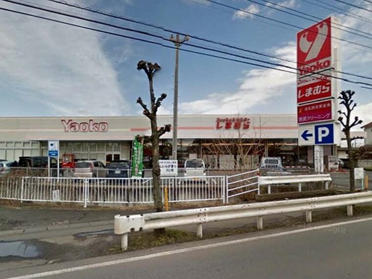 スーパー ヤオコー川島店