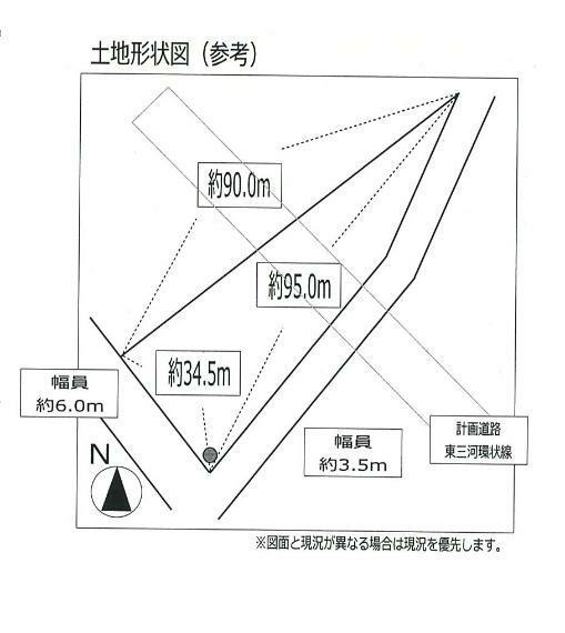 土地図面 土地形状図
