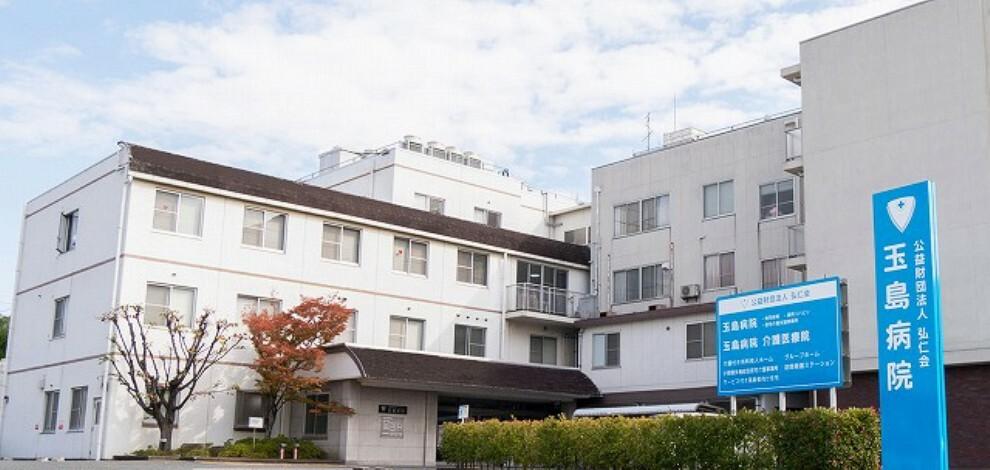 病院 玉島病院