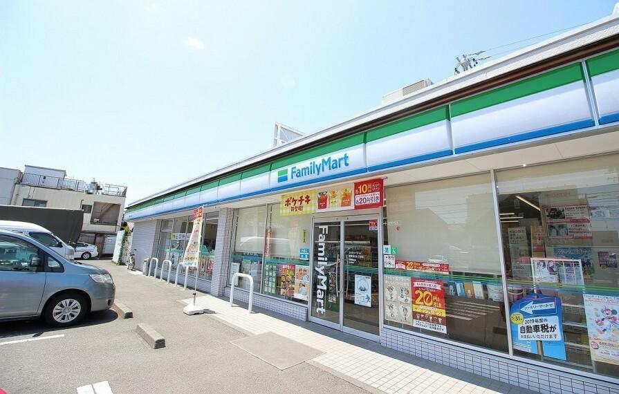 コンビニ ファミリーマート沓谷五丁目店