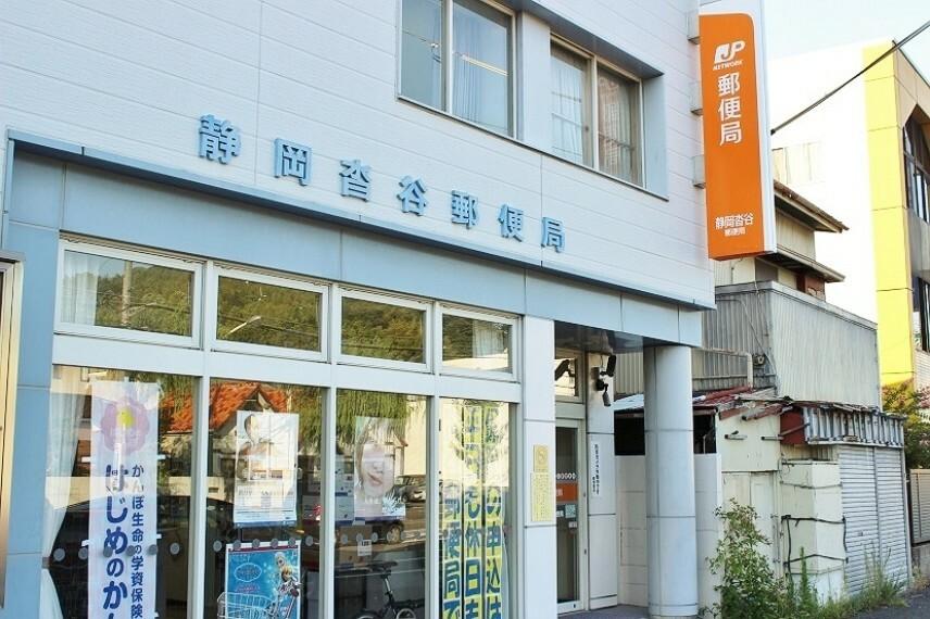 郵便局 沓谷郵便局