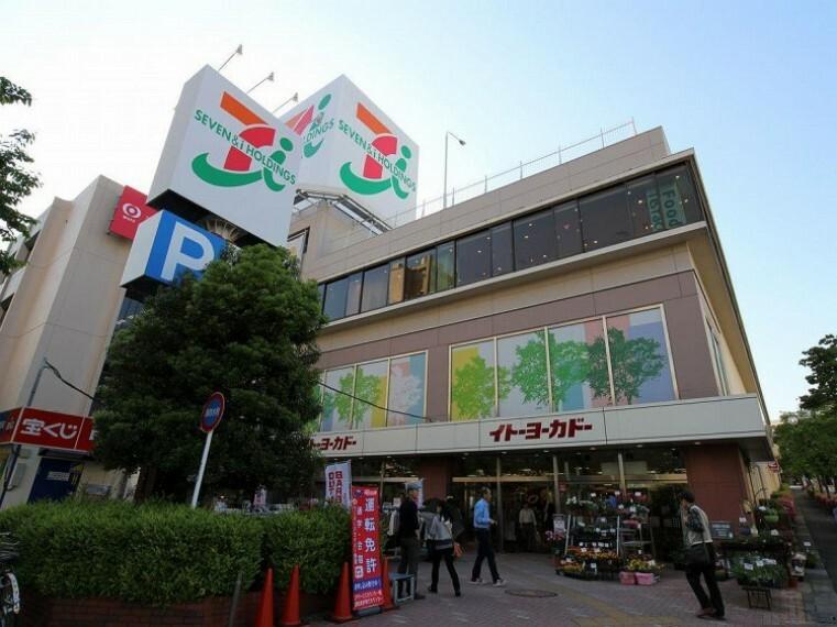 スーパー イトーヨーカドーたまプラーザ店(食料品から日用品まで何でも揃う大型スーパー。8の付く日はハッピーデー、コスパよくお買い物できます。 )