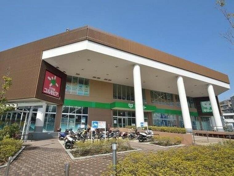 スーパー サミット横浜岡野店