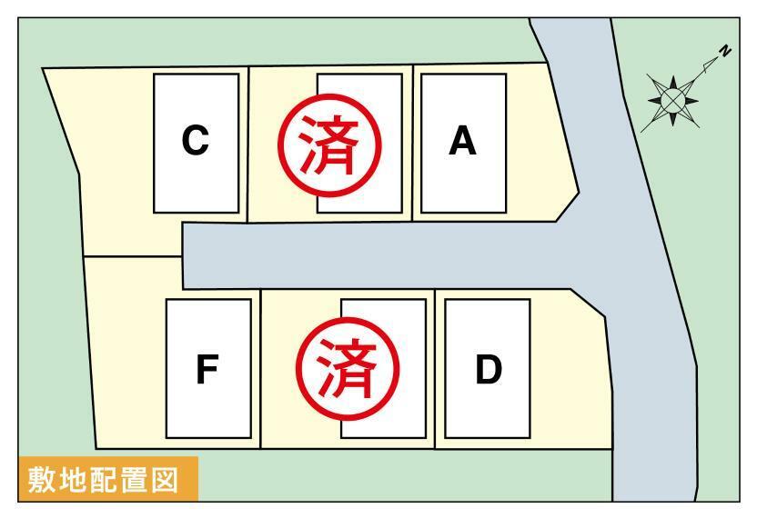 区画図 区画図(2区画契約済み!)