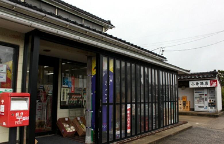 スーパー 小倉商店 約2100m 車7分