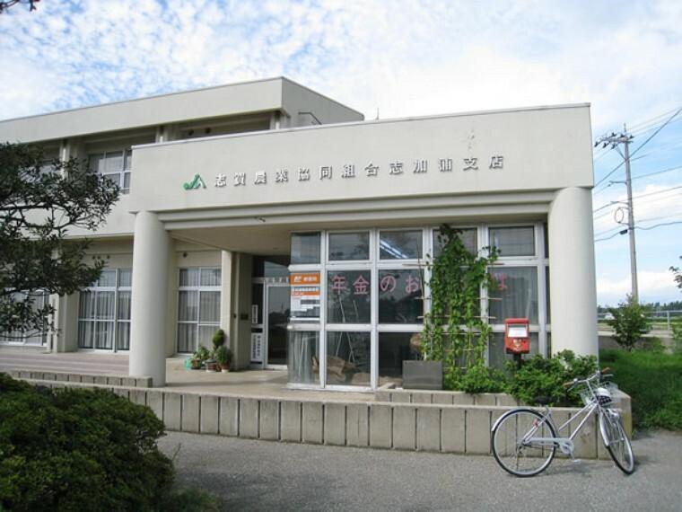 銀行 JA志賀志賀浦支店約5500m 車14分