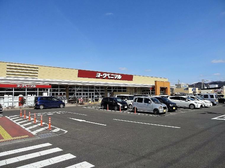 スーパー ヨークベニマル太平寺店