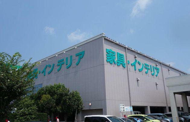スーパー ニトリ厚木店