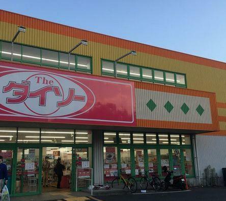 スーパー ダイソー厚木店