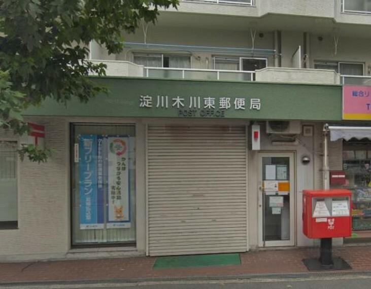 郵便局 淀川木川東郵便局