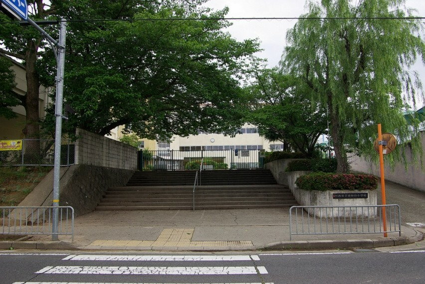 小学校 【小学校】川西市立清和台小学校まで528m