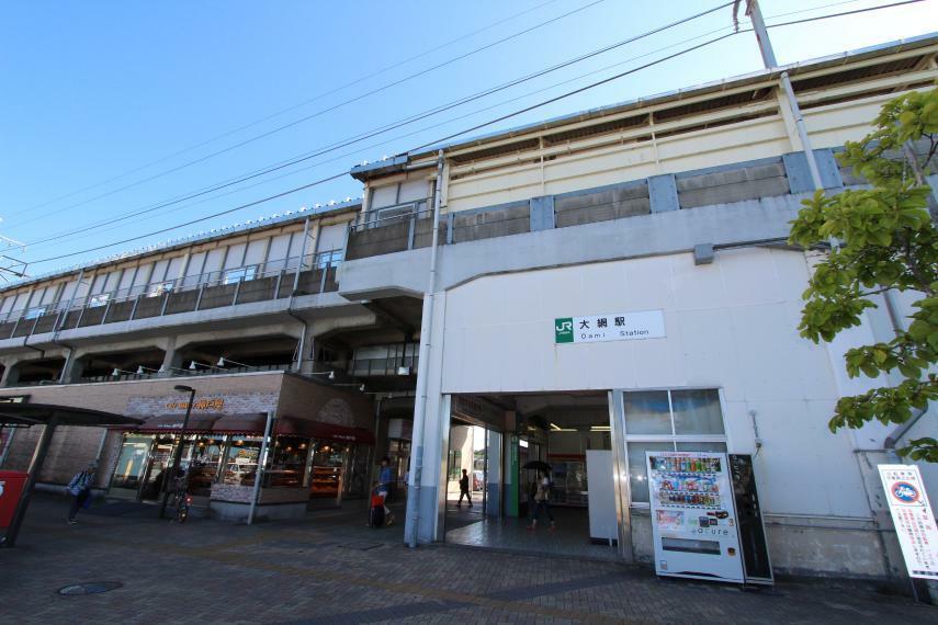 JR外房線 大網駅