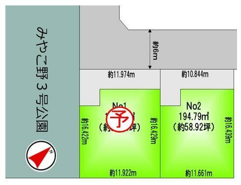 区画図 駐車スペース2台分を確保した、陽当りの良い区画です