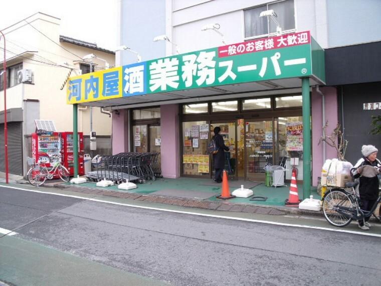 スーパー 業務スーパー市川菅野店